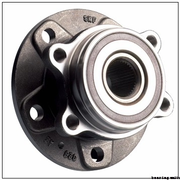 NACHI UKC319+H2319 bearing units