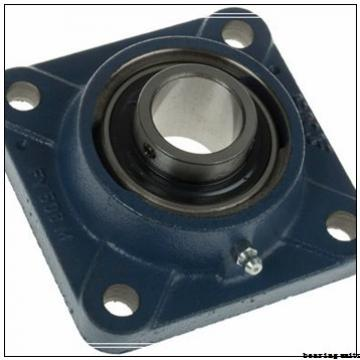 NACHI UKC326+H2326 bearing units