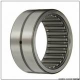 25 mm x 33 mm x 16 mm  ZEN NK25/16 needle roller bearings