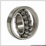 20 mm x 47 mm x 14 mm  ZEN S1204 self aligning ball bearings